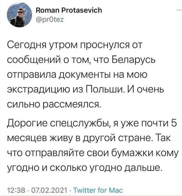 Игорь Орцев: Беззубый NEXTA