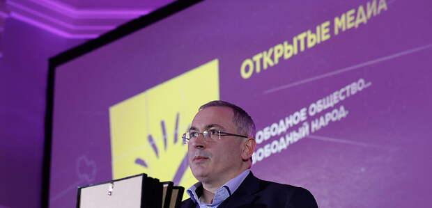 «Открытые медиа» Ходорковского выставляют Россию на продажу