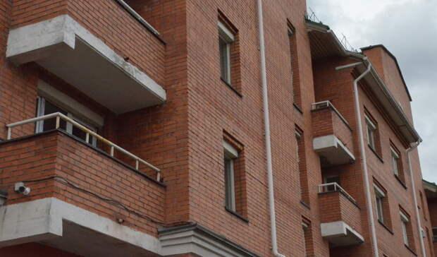 Новый рекорд: вторичное жилье вЕкатеринбурге подорожало на 4,7%