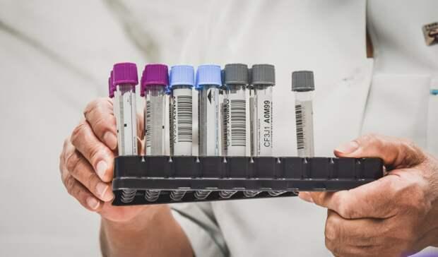 Кровь оренбуржцев войдет всостав нового препарата для лечениякоронавируса