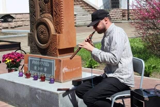 Древний дудук звучал на территории Благовещенского кафедрального собора в Биробиджане
