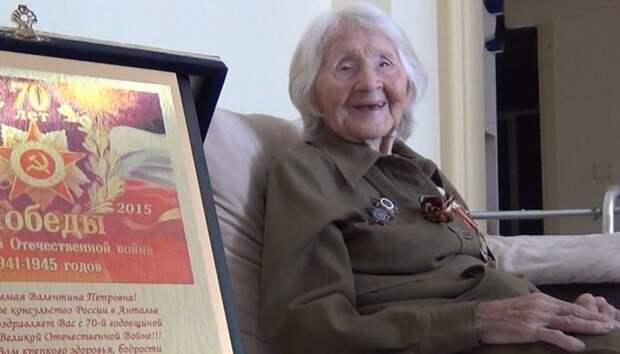 Жители Анталии оплатили стоимость лечения 94-летнему ветерану из России