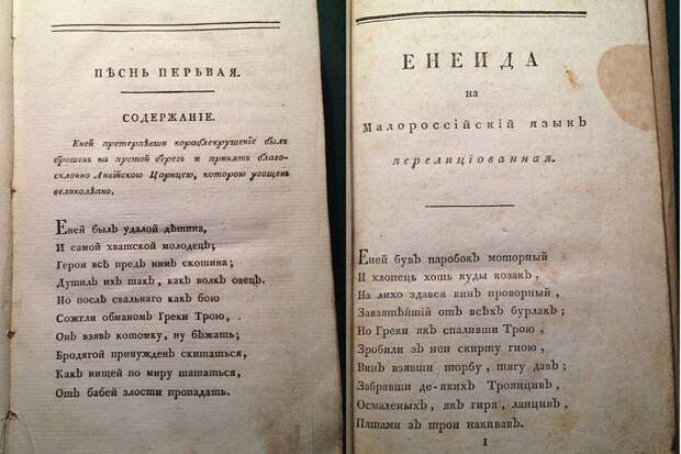 Почему утверждение, что де мова ближе всех к древнерусскому – ложь