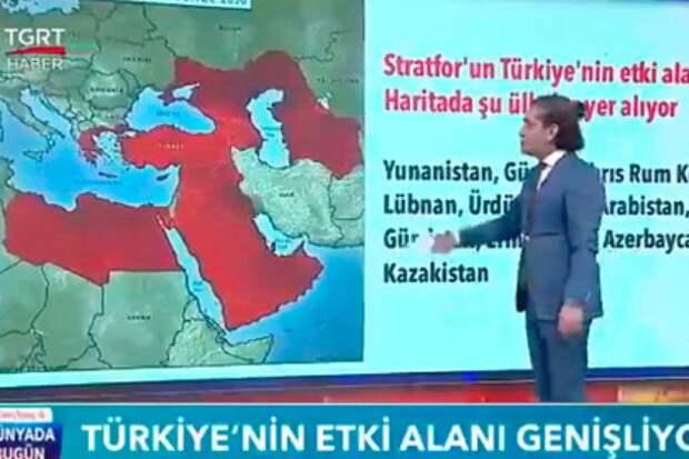 Не только Кубань, но и ряд российских регионов: турецкий госканал показал прогноз расширения влияния Анкары к 2050 году