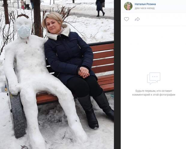 У снежного человека с Жулебинского бульвара увели подругу и тапочки
