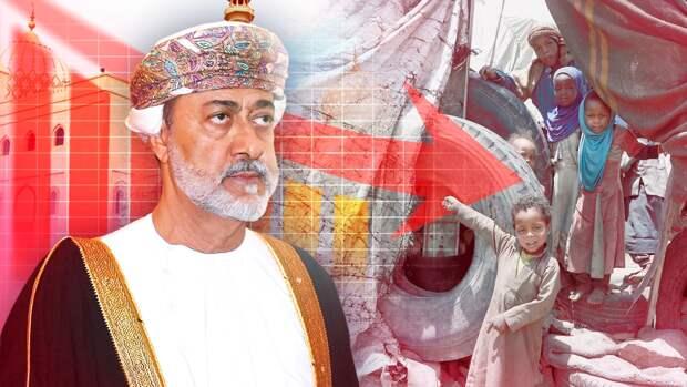 Протесты в Омане могут стать «звоночком» для других стран Персидского залива