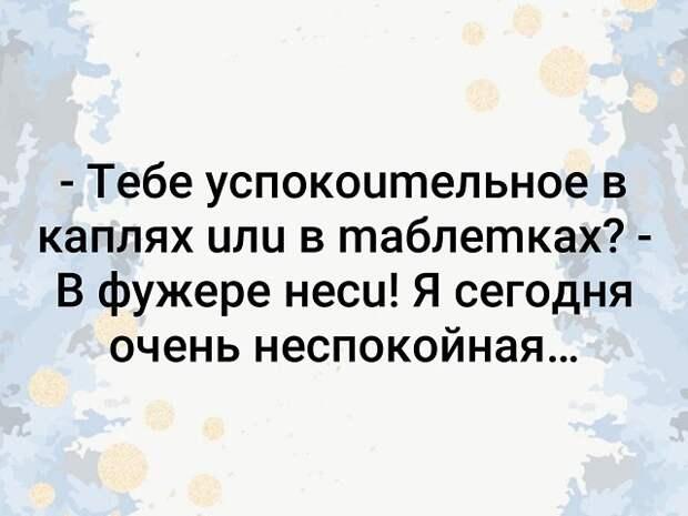 3416556_i_62_ (640x480, 56Kb)