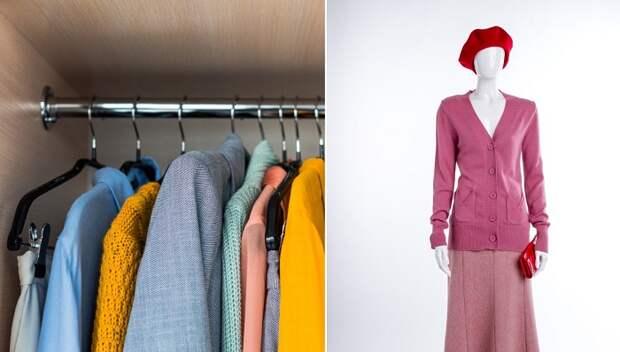 разбор гардероба женщины