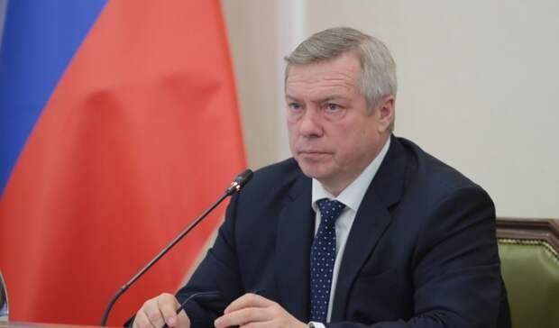 Как Ростовская область отреагировала наубийство детей вКазани