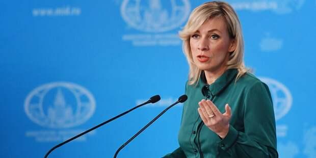 Захарову не устроили оправдания по высылке дипломатов
