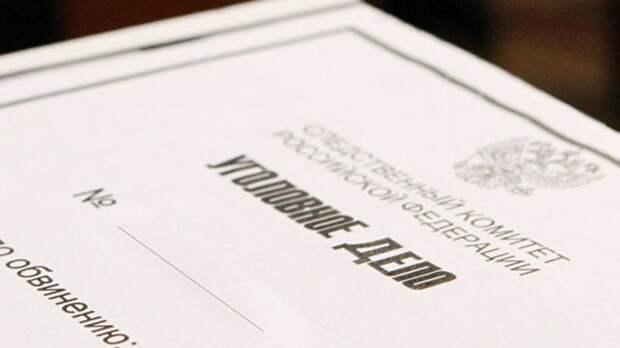 В Москве возбудили 24 дела из-за продажи поддельных сертификатов о вакцинации