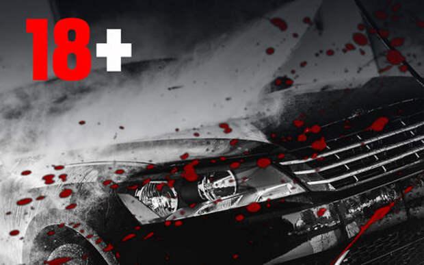 Трагедия на автомойке: женщина погибла из-за неумелого водителя