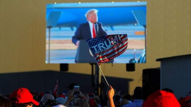 Трамп незначительно проиграл Байдену по числу зрителей программной речи