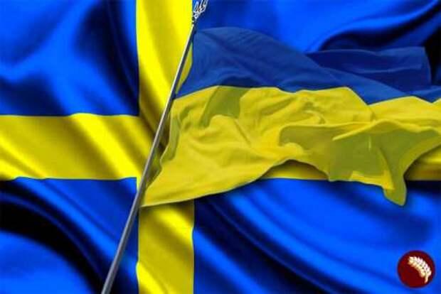 Швеция взялась за Украину