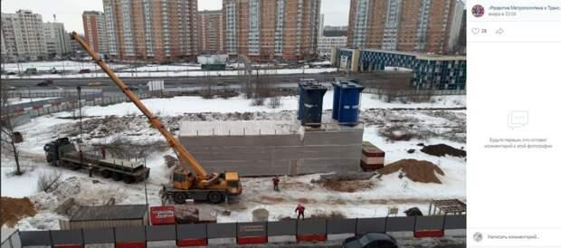Строители станции метро «Физтех» расчистили поверхность на месте будущих тупиков