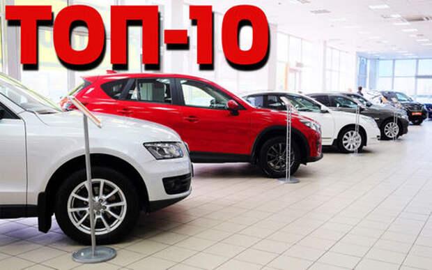Продажи подержанных автомобилей растут – ждем и роста цен
