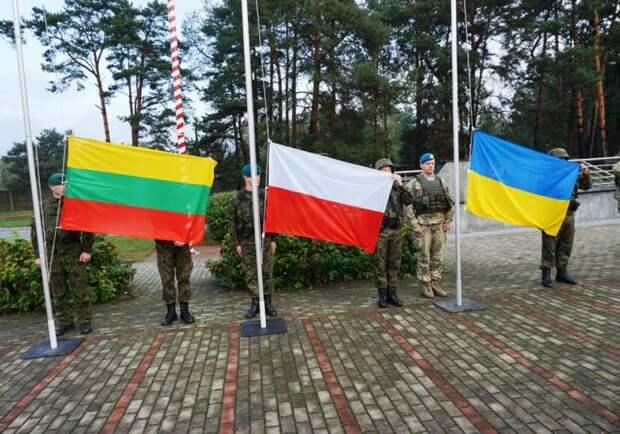«Люблинский треугольник»: смогут ли Литва, Польша и Украина навредить РФ
