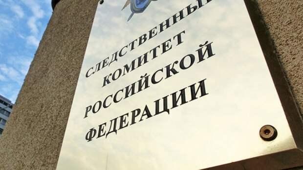 СК предъявил обвинение капитану катера после гибели мальчика в Москве