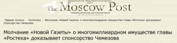 Навального предала Соболь, и он бросил вызов Ходорковскому