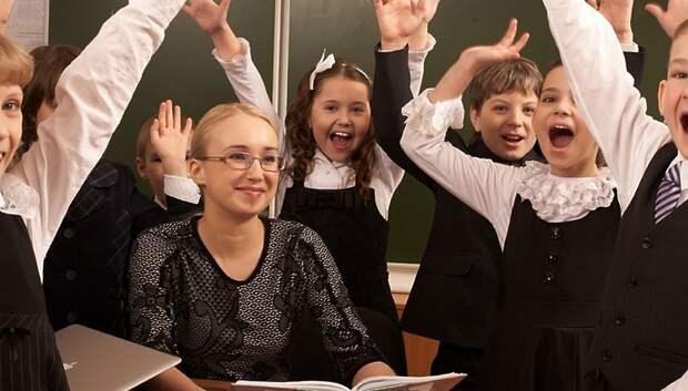 Подмосковные власти рассказали, как смогут привлечь педагогов в новые школы