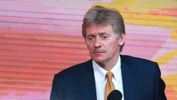 В Кремле отреагировали на просьбу американки Масси о предоставлении гражданства