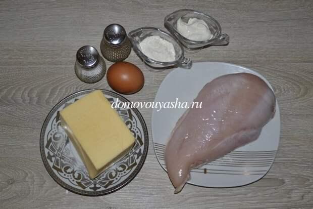 Отбивные из куриной грудки с сыром