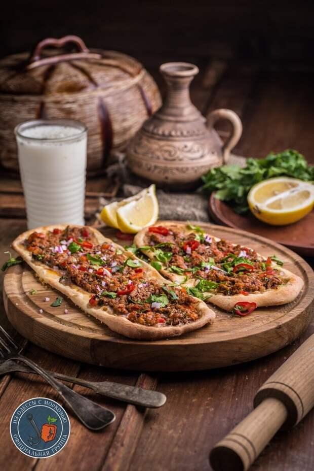 Лахмаджун - турецкая пицца еда, красивое фото, рецепт, сделай сам