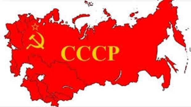 В СССР был не железный занавес, а железный щит!