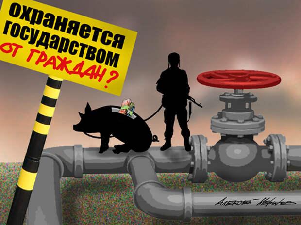 Рецепт от бедности: ввести собственность россиян на все природные ресурсы