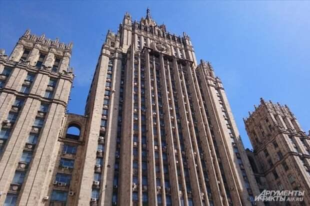 МИД России вручил временному поверенному в делах Украины ноту протеста
