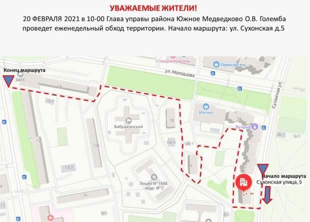 Качество уборки дворовых территорий на Сухонской проверят на субботнем обходе
