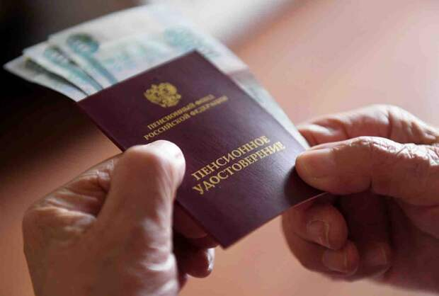В России может пройти новая пенсионная реформа