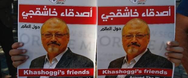 Конгрессмены поддержали ограничение продаж оружия Эр-Рияду
