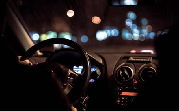 Выявлено 36 750 различных стилей вождения. Найдете свой?