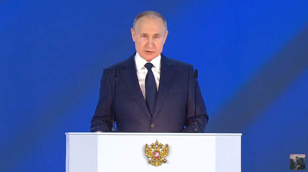 Путин заявил о новых выплатах семьям с детьми