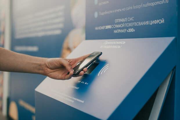 Проект «Дари еду» выпустил первую партию терминалов бесконтактного приёма пожертвований.