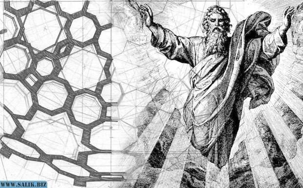 Рукотворность вселенной. Доказательство Творца