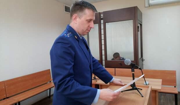 Оренбургский областной суд отклонил апелляцию убийцы сожительницы
