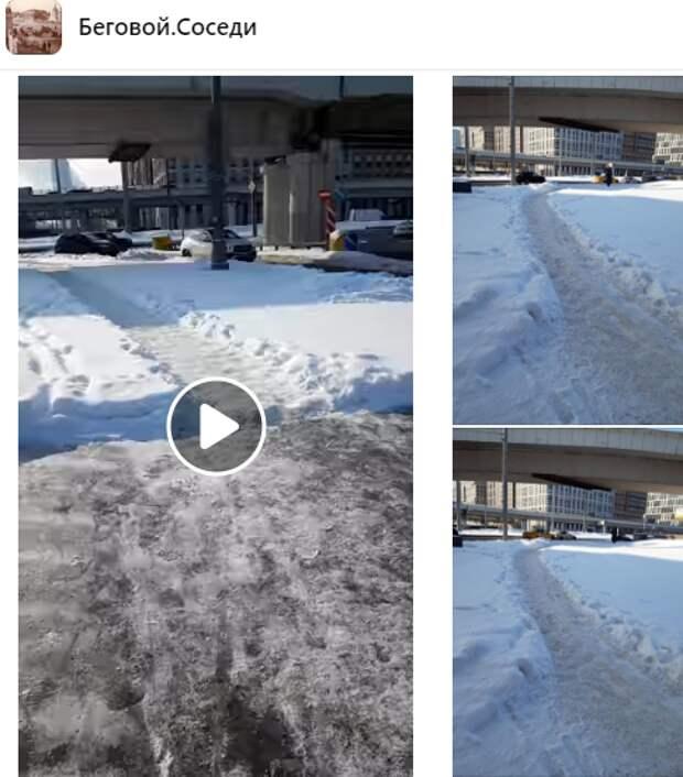 Сроки уборки снега в Беговом были увеличены