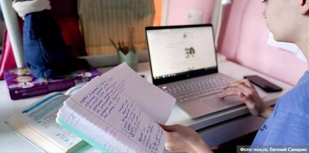 В МЭШ появилось около 6 тыс видеоуроков от лучших столичных учителей Фото: Е. Самарин mos.ru