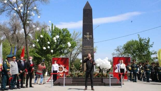 Почетную военную стелу открыли в Ростовской области