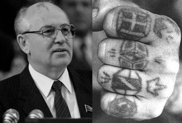 Зачем вор в законе Кучуури заказал убийство Михаила Горбачева