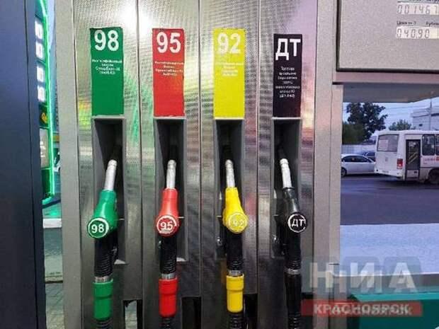 Красноярский бизнесмен заработал 3 млрд рублей на некачественном бензине