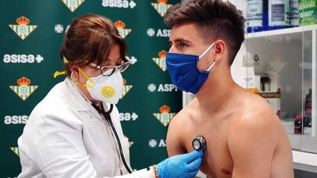 5 игроков ЛаЛиги заразились коронавирусом, когда ждать возвращенияРПЛ. Главные карантинные новости футбола