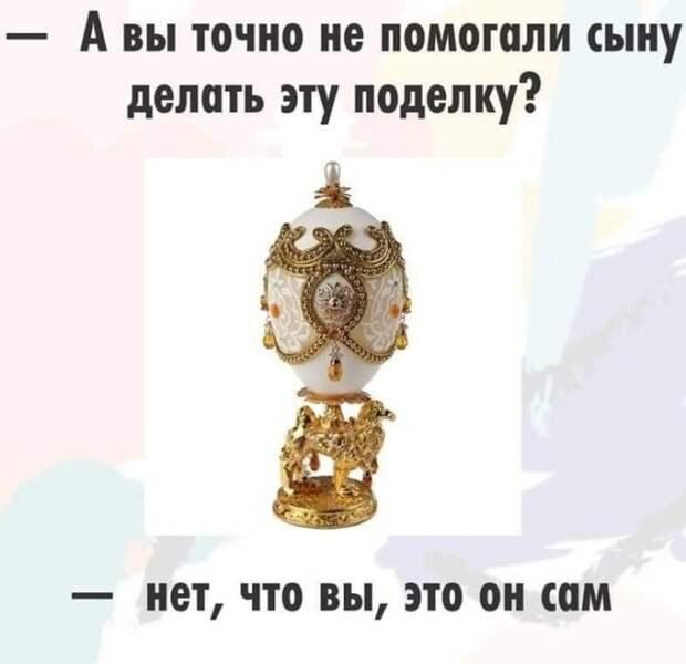 budni_roditeley_07