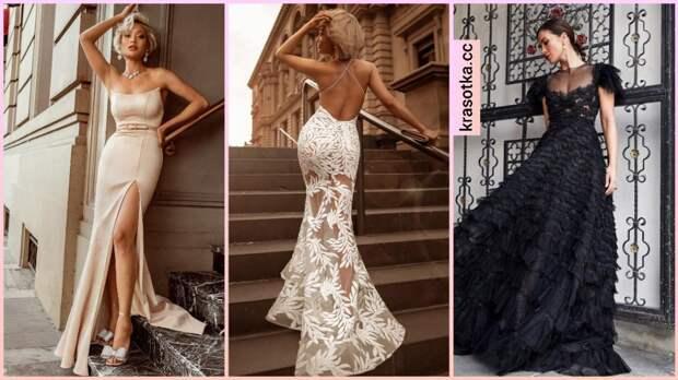 Модные вечерние платья лето 2021: трендовые модели и цветовая палитра