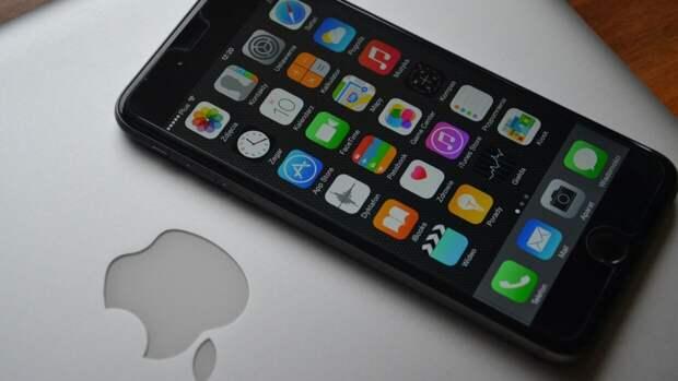 Компания Apple выпустила два срочных обновления для  iOS