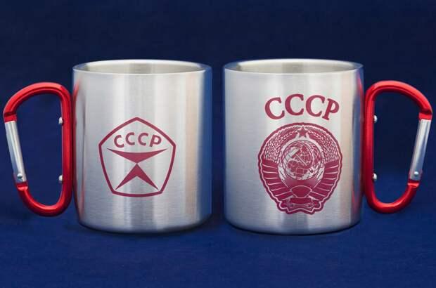 На Украине усилят борьбу с символикой СССР и РФ
