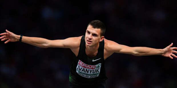 Прыгун в высоту Иванюк показал лучший результат в мире