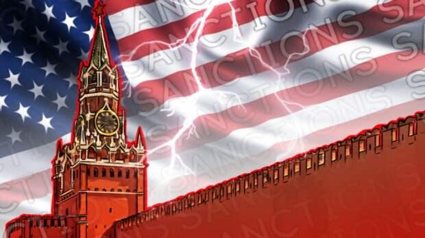 США пересматривают санкции против РФ